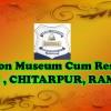 Zarina Khatoon Museum Cum Research Centre