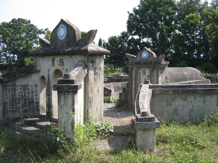 China Cemetry Bujurg Jamira Patratu