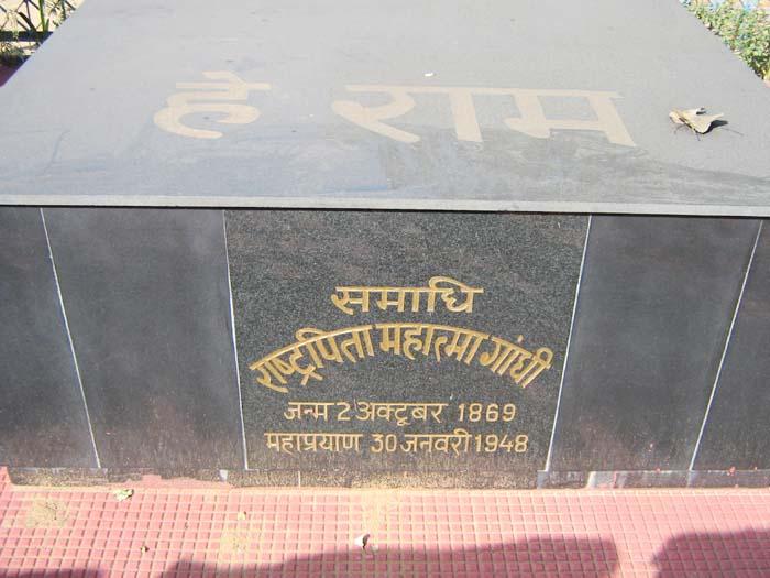 Gandhi Smarak Near Damodar River Ramgarh